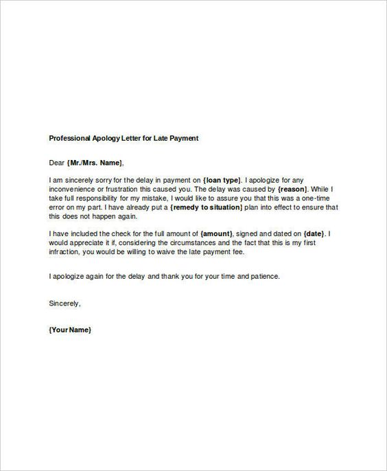 Apologyletters Sample Business Apology Letter For Late Payment The    Professional Apology Letter