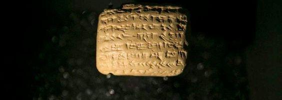 Aqui eu Aprendi!: Arqueologia - Placas de argila no Iraque
