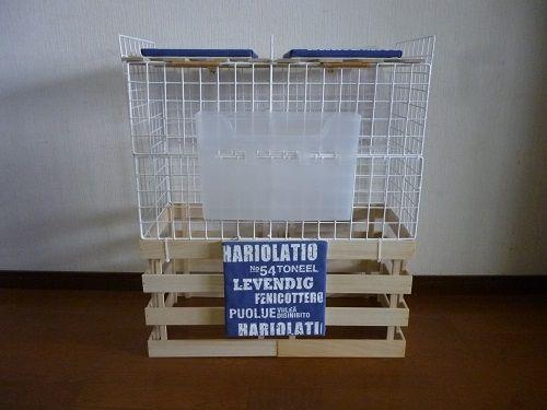 材料は ダイソー のアイテムだけ 30分で作れる 分別可能なゴミ箱 をdiy Sumai 日刊住まい ゴミ箱 ゴミ箱 Diy 100均 ゴミ箱