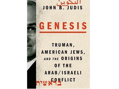 Truman, American Jews, and the Origins of the Arab/Israeli Conflict - Book Review