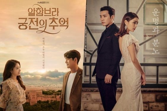 """Memories Of The Alhambra"" And ""Fates And Furies"" Score Strong Ratings For Premiere Episodes"