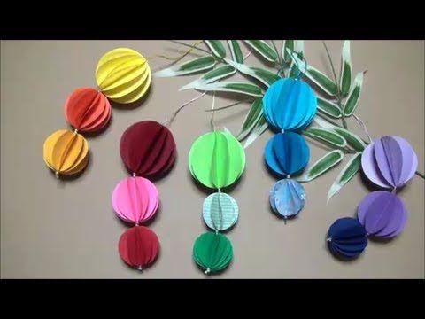 画用紙 折り紙 七夕飾り ボールの作り方 Diy Drawing Paper Origami How To Make Tanabata Decorative Ball Youtube 七夕飾り 七夕 飾り 手作り 七夕 飾り おしゃれ