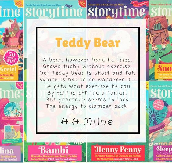 Teddy Bear by A. A. Milne   Traditional English Poetry for Kids