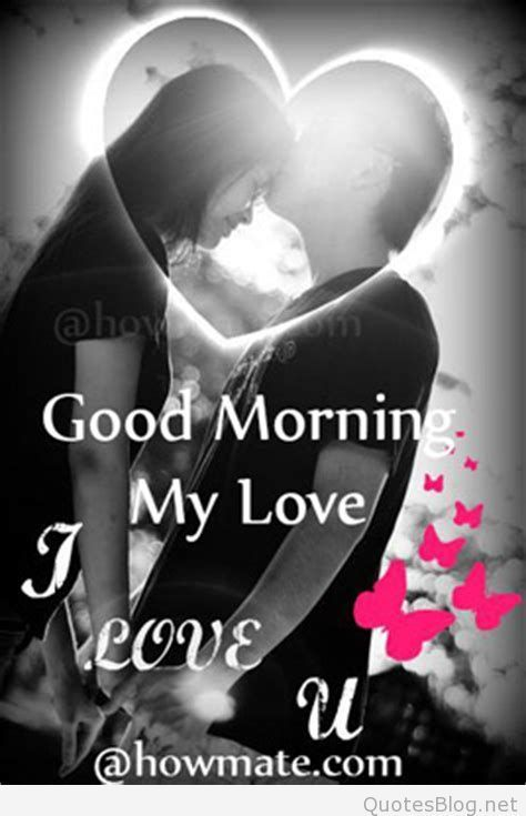 Good Morning Kiss Images With Quotes Good Morning Kiss Images Good Morning Kisses Good Morning Love