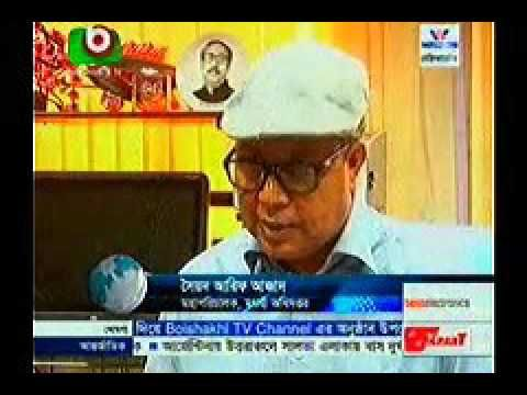 Bangla News Live Today 15 December 2015 On Boishakhi TV Bangladesh News