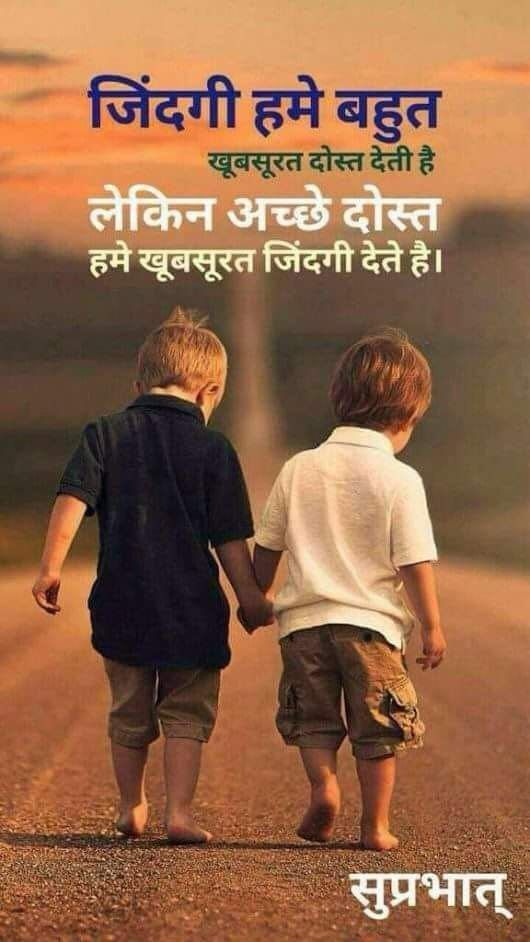 Proud To Have A Good Friend Funny Good Morning Quotes Special