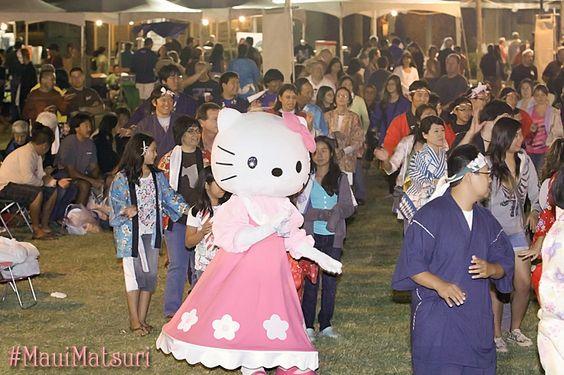 Maui Matsuri 2014: A Festival You Don't Want to Miss | A Maui Blog