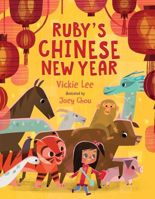 Best Books For Kids About China Chinese New Year Resources Chinese New Year Crafts Picture Book Chinese New Year