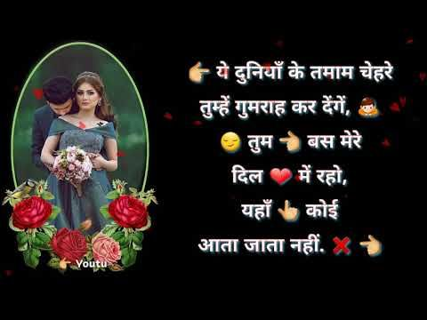 New Love Mashup Whatsapp Status Video Download Best Cute