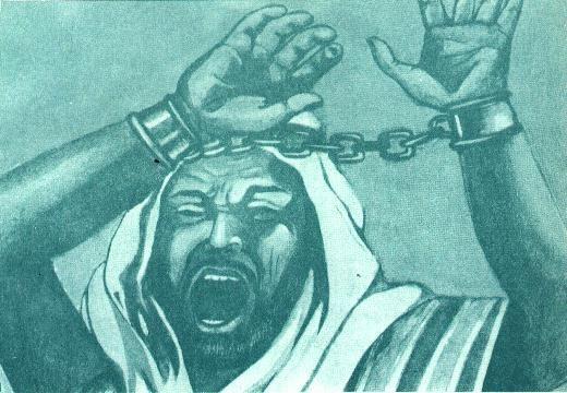 ʿammar Ibn Yasir Ibn ʿamir Ibn Malik Al ʿansiy Arabic ع م ار