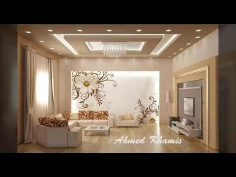 100 صورة من أروع ديكورات الأسقف المعلقة جبس بورد Youtube Ceiling Design Design Decor