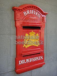 oude brievenbus.