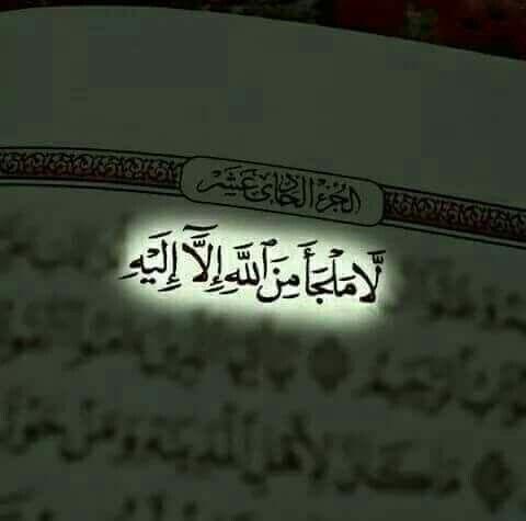 Pin On إسلاميات Islam
