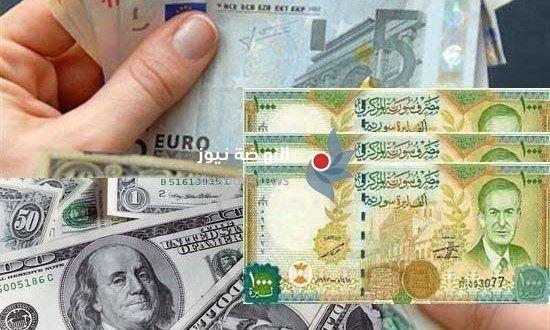 إليكم سعر صرف الدولار مقابل الليرة السورية اليوم الجمعة 10 1 2020 سعر الدولار في سوريا In 2020 Euro Personalized Items Us Dollars