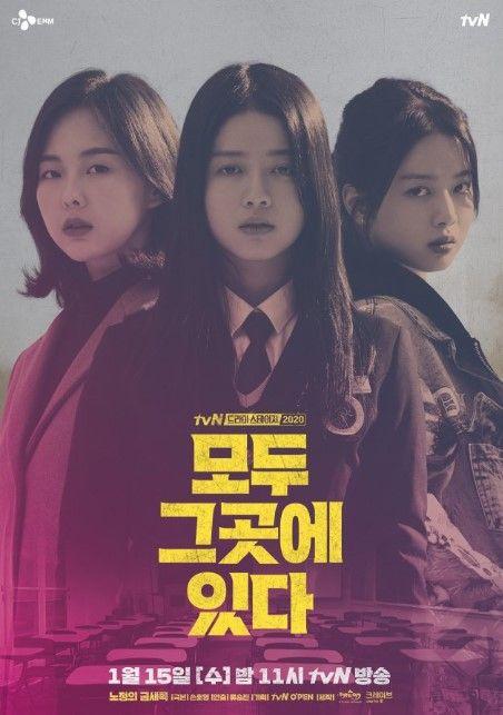 Drama Stage Season 3 Everyone Is There 2020 Korean Drama Film Horor Terbaik Film Horor