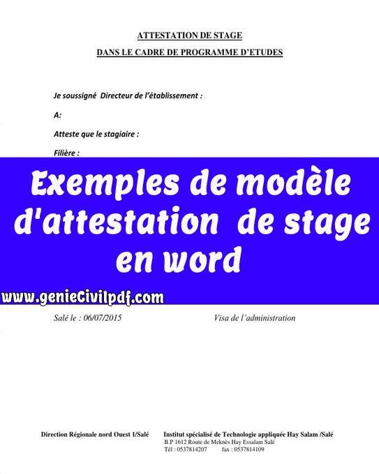 Exemples D 8217 Attestation De Stage En Word Attestation Stage Stagiaire