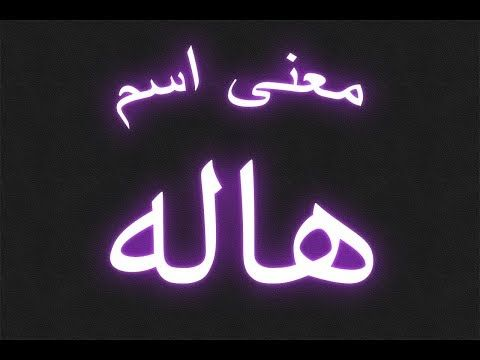 Pin By Amany On هاله Neon Signs Blog Posts Signs