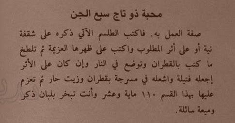 الشيطان من هو وماهي اسمائه الجزء الاول Egypt Information Islamic Culture Arab Culture
