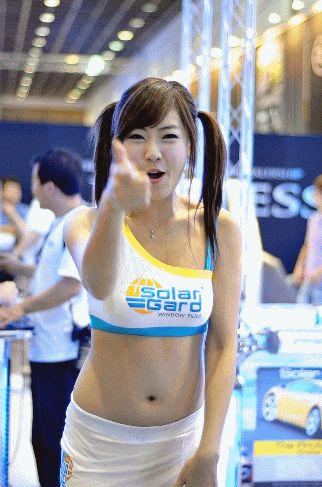 sexy-asian-girl-animated