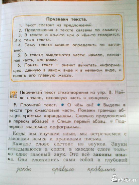 Гдз по английскому языку для 10 класса в.г. тимофеева