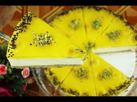 أسهل تشيز كيك بارد بالموز بدون فرن و تحضر بطريقة سريعة مع رباح محمد الحلقة 727 Youtube Food Desserts Pudding