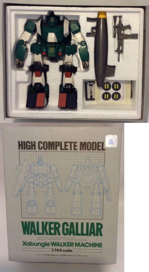HCM Walker Galliar Xabungle Walker Machine #12 1//144 Scale Figure Bandai