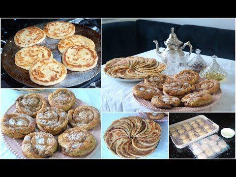 حضرت كوتي مالح و حلو بأبسط المكونات دخلي تكتشفي و تستافدي English Subtitles Youtube Food Desserts Breakfast