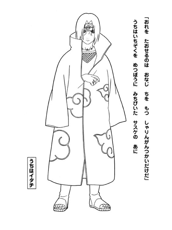 naruto coloring pages 999-#28