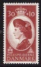 1960 girl guides sg430