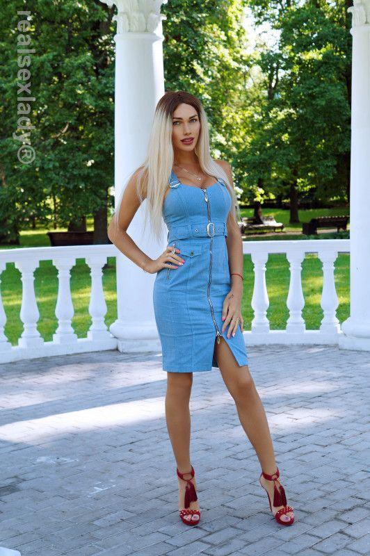 Транссексуалку снять в москве