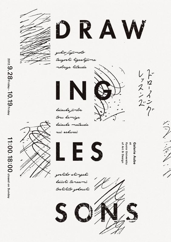 Drawing Lessons #poster #handwriting | l a y o u t | Pinterest ...