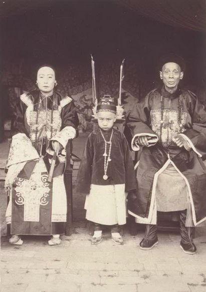 chinese dynasty family - photo #10