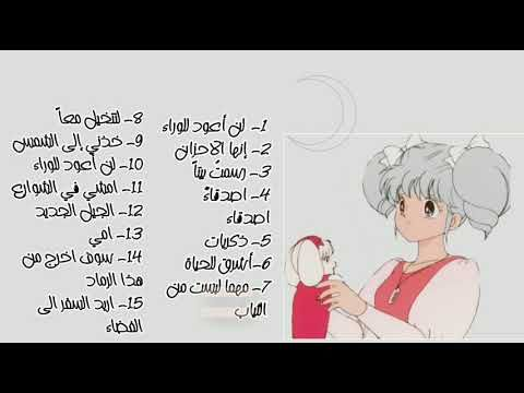تجميع أغاني ايروكا روائع الفنانة رشا رزق Youtube Memes I 9 Ecard Meme