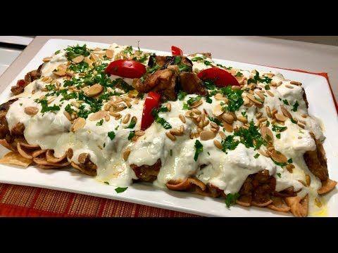 اسهل طريقة لتقديم طبق فتة المكدوس او فتة الباذنجان فتة مكدوس رمضان Youtube Ramadan Recipes Cooking Food