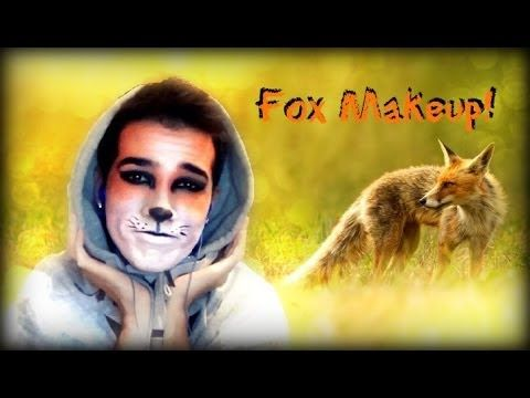 What Does The Fox Say? Fox Halloween Makeup Tutorial!