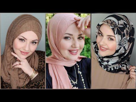 Hijab Style Tutorial 2021 Sal Esarp Baglama Modelleri 52 لفات حجاب جديدة لفات طرح ستايل جديد Youtube In 2021 Hijab Style Tutorial Fashion Tutorial Hijab Fashion