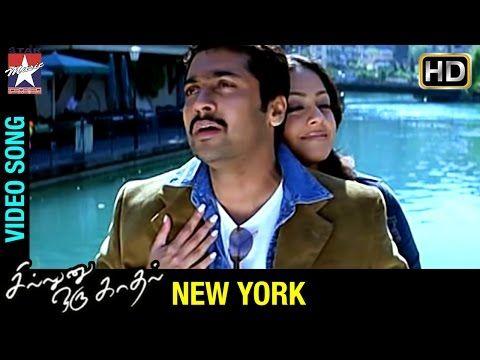 Sillunu Oru Kadhal Tamil Movie Songs New York Song Suriya Jyothika Bhumika Ar Rahman Youtube Movie Songs Songs Lyrics