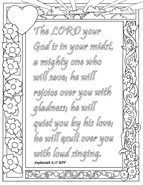 Zephaniah 3 17 Print And Color Page Coloring Pages For Kids
