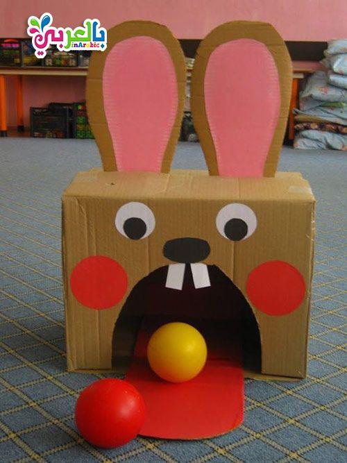 صنع العاب من الكرتون للاطفال بأدوات متاحة وخامات بسيطة افكار جديدة Summer Crafts For Kids Activities For Kids Toddler Activities
