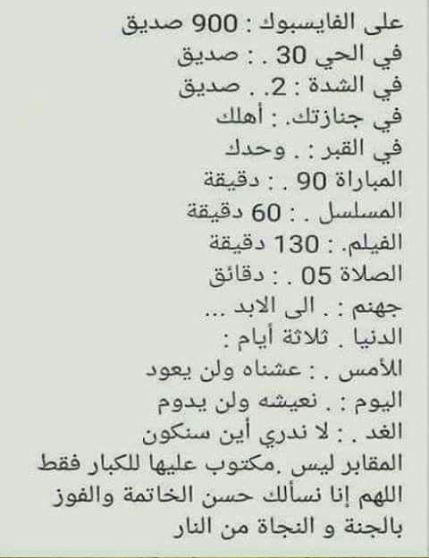Pin By Right Ayman On You Ve Got Mail يوجد لديك رسالة Math Math Equations 90 S
