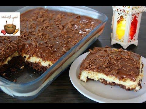 ألذ وأسرع حلى بارد في ٥ دقائق وبدون فرن سهل وسريع والطعم خطييير Youtube Desserts Food Yummy Food