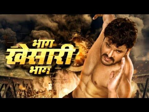 Home Youtube In 2020 Bhojpuri Actress Film Movies