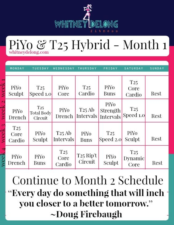Piyo T25 Hybrid Calendar Workout Schedule Cute downloadable and - printable workout sheet