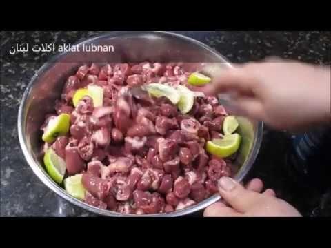 طريقه للحصول على طعم مميز لكبده الدجاج Youtube Savory Appetizer Food Arabic Food