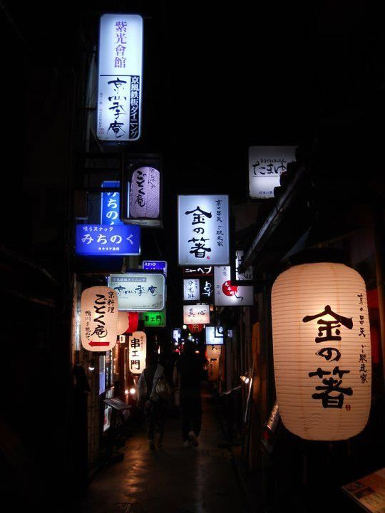 This #photo is a was taken in #Japan #Kyoto Gion. To #buy #canvas prints go to http://fineartamerica.com/profiles/louise-dutton.html?tab=artworkgalleries=276062