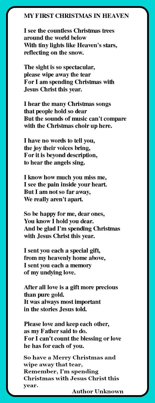 Spending Christmas In Heaven Poem | Poem about a loved one ...