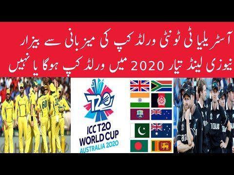 Pin On T20 World 2020