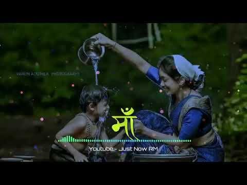 O Mai Meri Kya Fikar Tujhe Whatsapp Status Dj Remix Youtube Dj Remix Love U Mom New Whatsapp Status