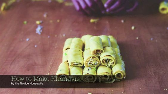 Baiga'99 How to make Khandvi at Home by Shumaila Chauhan. Khandvi is a delicious gluten free snack, traditional to the western state of Gujarat. Made from cooking a mixture of gram/chickpea flour and sour yogurt, to which a mustard seed and curry leaves tempering is applied, Khandvi is a healthy snack idea for many Indians.