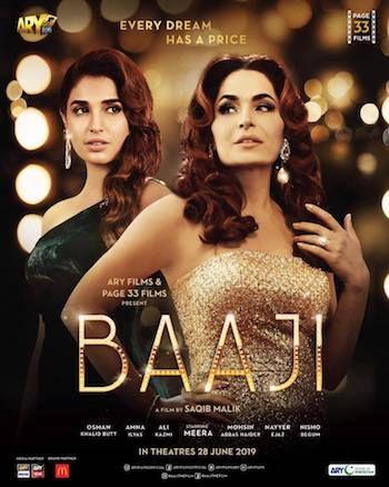 Pin By Art Entertainment On 9x Movies Pakistani Movies Full Movies Film